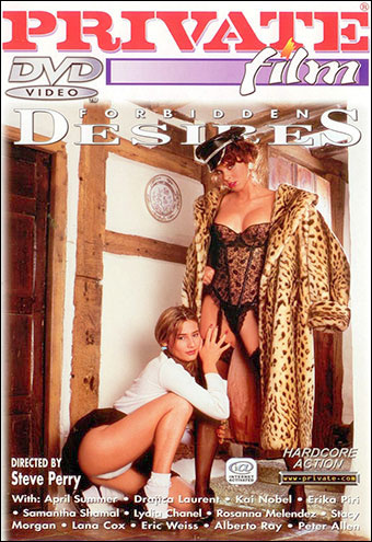 Запретные желания / Private Film 7: Forbidden Desires / Like Mother Like Daughter (1994) DVD9 |