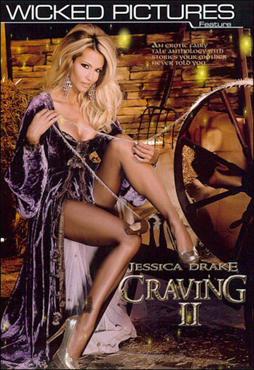 Wicked - Влечение 2 / Craving 2 (2012) DVDRip | Rus |